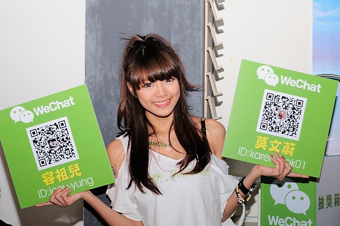 How to Build a Brand with WeChat Messenger Platform