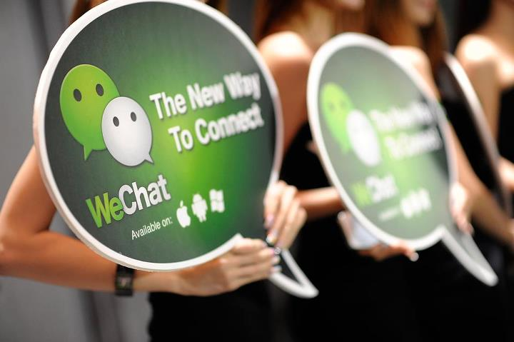Difference between WeChat Subscription Account and WeChat Service Account