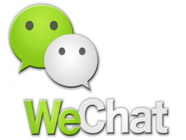 Hidden Functions of WeChat