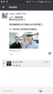 WeChat_Marketing_Course-Roger Koh_Testimonial